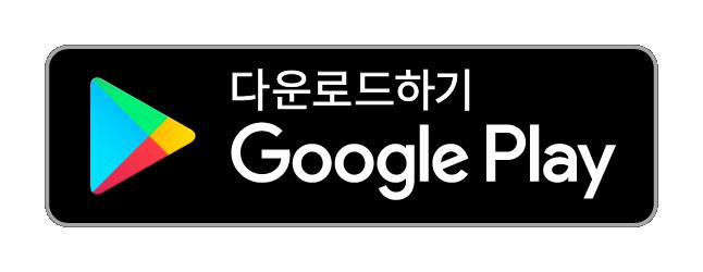 클린콜 - 입주청소,이사청소,전국 청소업체 검색 앱